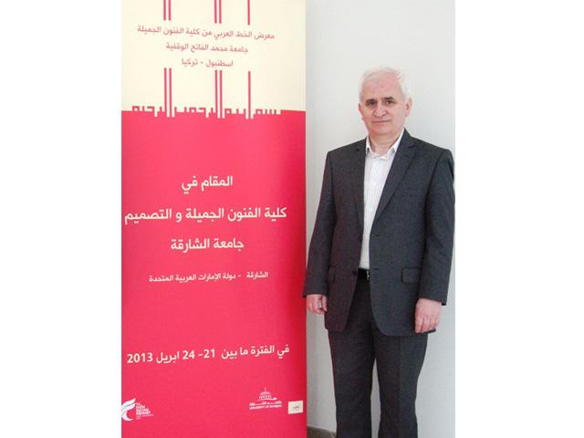 http://gsf.fatihsultan.edu.tr/resimler/upload/Sharjah-Universitesinde-Geleneksel-Turk-Sanatlari-Sergisi-17150513.jpg
