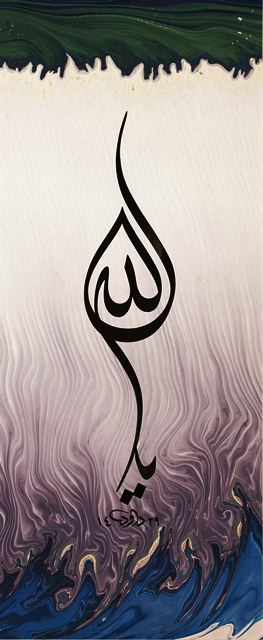 http://gsf.fatihsultan.edu.tr/resimler/upload/Sharjah-Universitesinde-Geleneksel-Turk-Sanatlari-Sergisi-18150513.jpg