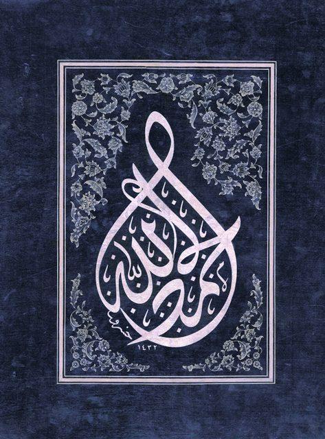 http://gsf.fatihsultan.edu.tr/resimler/upload/Sharjah-Universitesinde-Geleneksel-Turk-Sanatlari-Sergisi-19150513.jpg