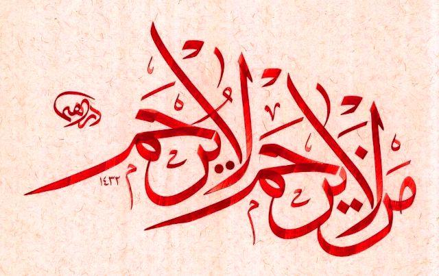 http://gsf.fatihsultan.edu.tr/resimler/upload/Sharjah-Universitesinde-Geleneksel-Turk-Sanatlari-Sergisi-21150513.jpg