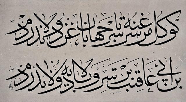 http://gsf.fatihsultan.edu.tr/resimler/upload/Sharjah-Universitesinde-Geleneksel-Turk-Sanatlari-Sergisi-23150513.jpg