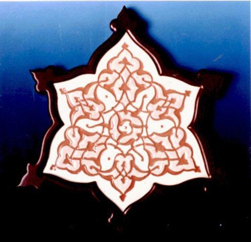 http://gsf.fatihsultan.edu.tr/resimler/upload/Sharjah-Universitesinde-Geleneksel-Turk-Sanatlari-Sergisi-24150513.jpg