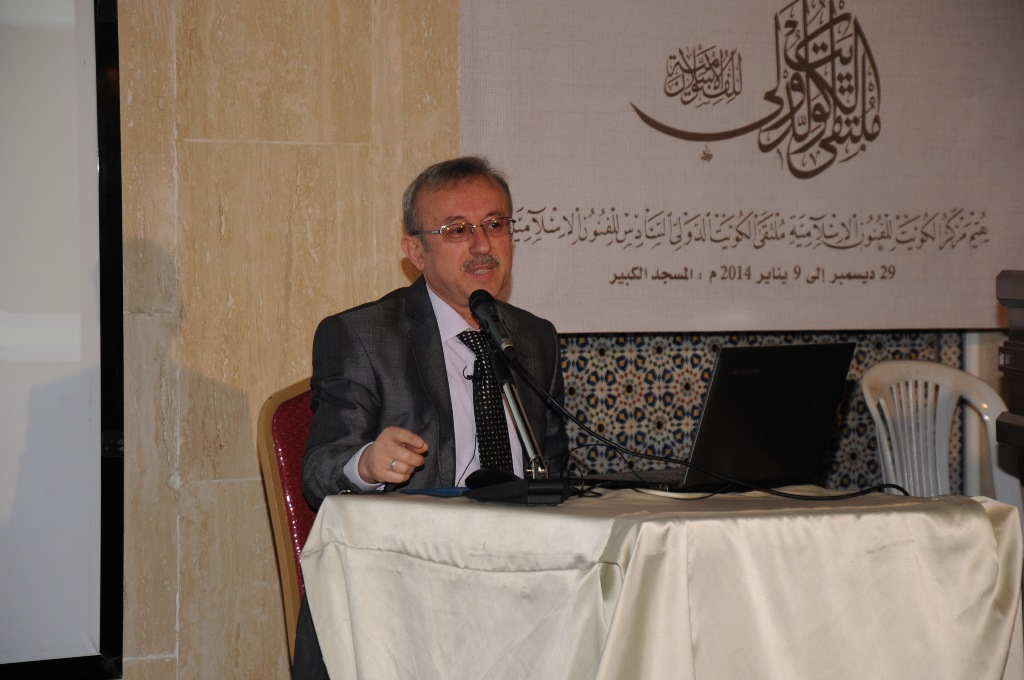 http://gsf.fatihsultan.edu.tr/resimler/upload/Universitemiz-Kuveyt-te-Islam-Sanatlari-Festivaline-Katildi-1040614.jpg