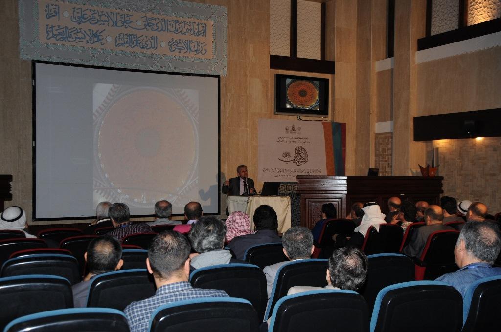 http://gsf.fatihsultan.edu.tr/resimler/upload/Universitemiz-Kuveyt-te-Islam-Sanatlari-Festivaline-Katildi-2040614.jpg