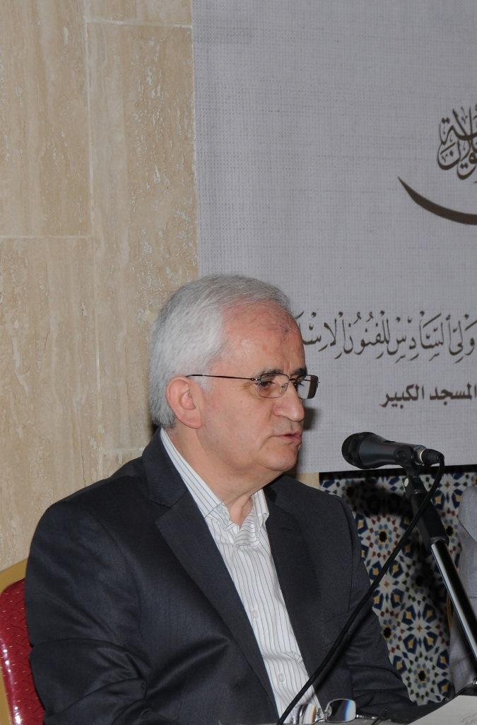 http://gsf.fatihsultan.edu.tr/resimler/upload/Universitemiz-Kuveyt-te-Islam-Sanatlari-Festivaline-Katildi-3040614.jpg