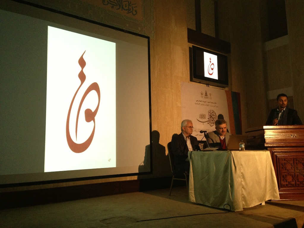 http://gsf.fatihsultan.edu.tr/resimler/upload/Universitemiz-Kuveyt-te-Islam-Sanatlari-Festivaline-Katildi-4040614.jpg